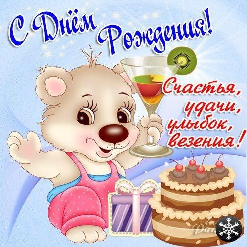 http://meteleshko.ucoz.ru/dr/8.jpg